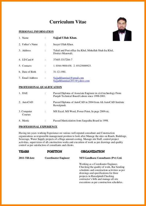 7 engineer resume format for experienced cashier resumes