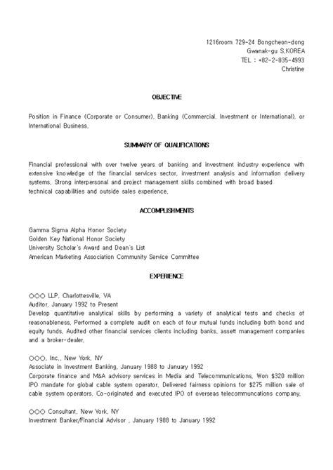 national honor society resume sle cover letter for academic dean position