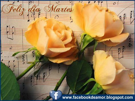 imagenes gratis de feliz martes para facebook feliz d 237 a martes para facebook las mejores frases y