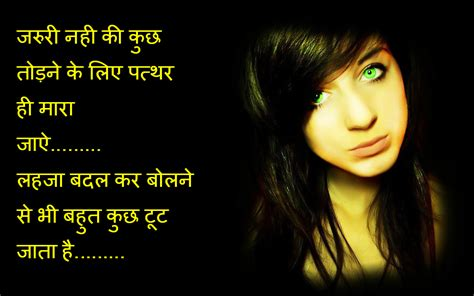 hindi sad shayari shayari hi shayari images download dard ishq love zindagi