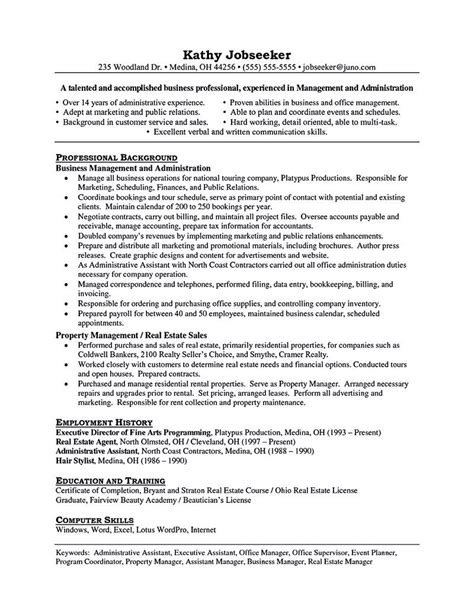 best office manager resume example livecareer