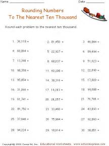 rounding to the nearest ten and hundred worksheets