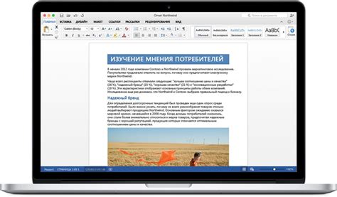 Microsoft Office Mac Torrent by Microsoft Office For Mac Torrent