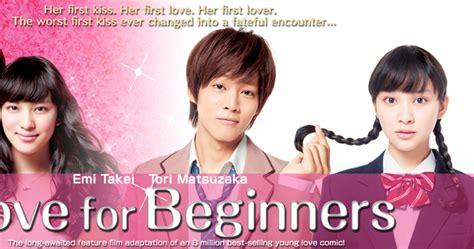 film romantis keren j movie romantis kyou koi wo hajimemasu kumpulan film jepang