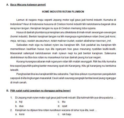 Membuat Artikel Bahasa Sunda | essay bahasa sunda