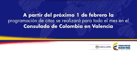 a partir del 1 de marzo del 2016 cuanto se cobra por la asignacion universal con el descuento consulado de colombia en valencia espa 241 a