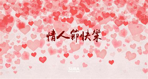 korean valentines day korean valentines day 28 images humble future 100