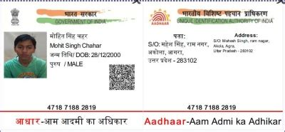 Address Search By Pan No Samadhan Kender How To Get Quality Print Of Aadhar Card