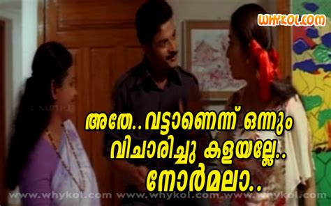 malayalam film comedy comments photos malayalam film comedy comment in immini nalloral