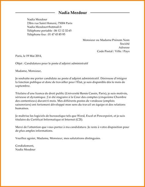 Exemple De Lettre De Motivation Quand On Est Déjà En Poste 6 Lettre De Motivation Travailleur Handicap 233 Exemple Lettres