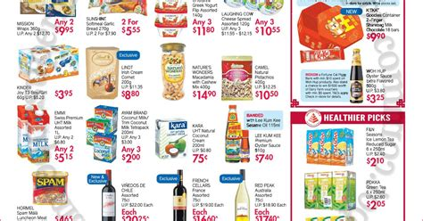jem new year promotion cold storage new year promotion 19 25 january
