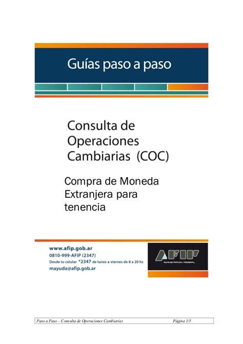 consulta de tenencias distrito federal consulta de tenencia consulta de tenencia coc tenencia