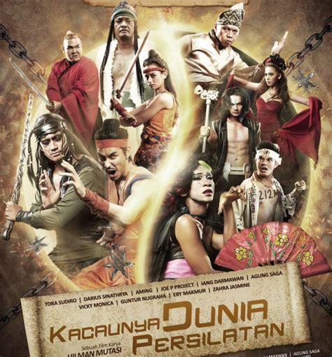 film terbaru indonesia pendidikan film indonesia terbaru 2015 yang tayang di bioskop