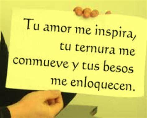 imagenes para mi amor bonito mensajes bonitos de amor mensajes de amor