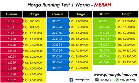 harga running text berbagai ukuran dan warna running