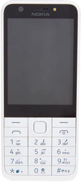 Nokia 230 Dual Sim 16 Mb by Souq Nokia 230 Dual Sim 2 8 Inch 16mb Ram Gsm