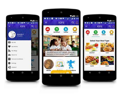 app design university web design development internet marketing company india
