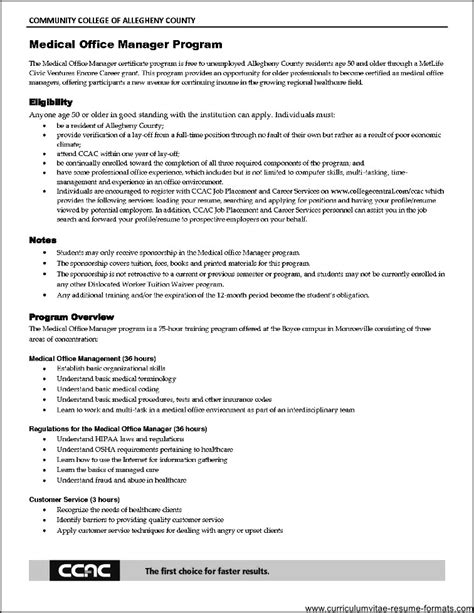 resume for office manager office manager description for resume cover letter