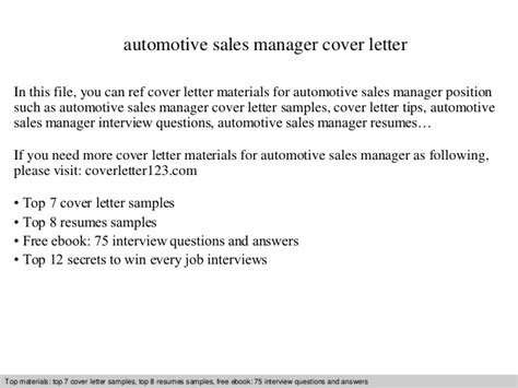 Automotive Service Manager Cover Letter by Automotive Sales Manager Cover Letter