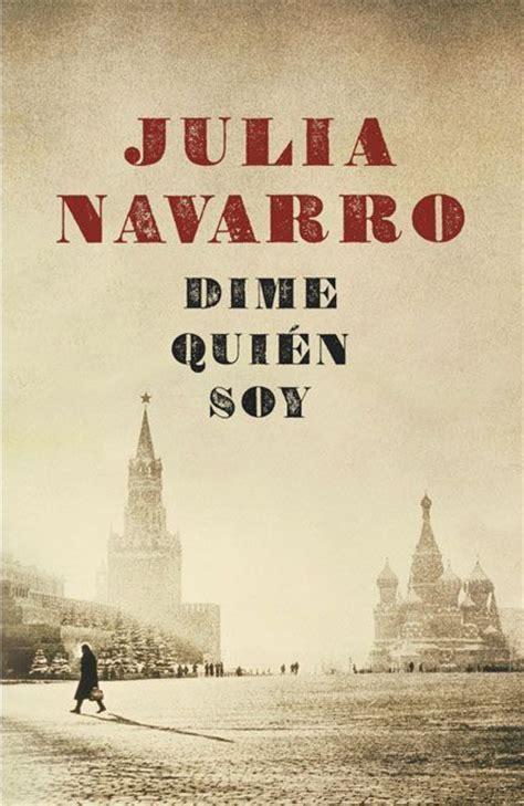 libro dime quin soy spanish dime qui 201 n soy mi libro favorito