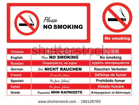 no smoking sign in french no smoking signs in different languages russian chinese