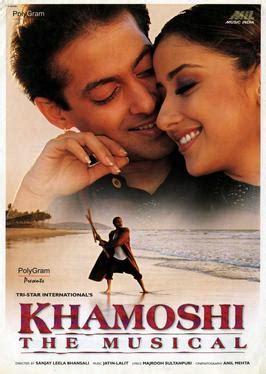 khamoshi songs khamoshi the musical wikipedia