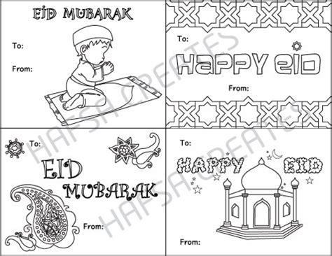 happy eid mubarak printable coloring cards digital file pdf