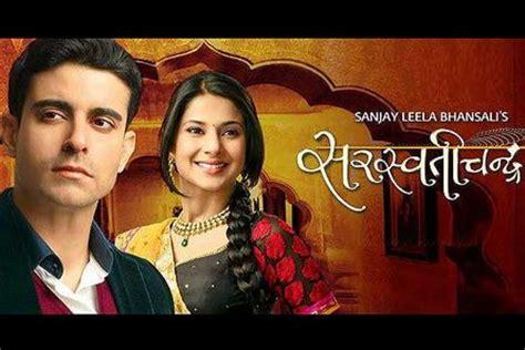 film seri india saraswatichandra saraswatichandra film