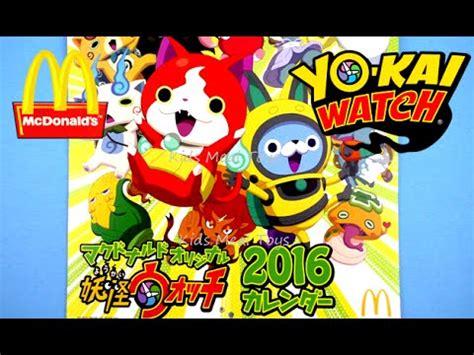 Yokai Orochi Happy Meal Mc Donald 2016 mcdonald s yo 2016 calendar yokai happy meal toys japan review