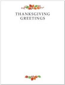 business thanksgiving cards letterhead blank 3122m b