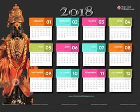 Calendar 2018 Wallpaper Free Calendar 2018 Background Wallpapers For Desktop