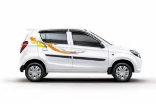 Maruti Suzuki Aulto 800 Maruti Suzuki Alto 800 Onam Limited Edition Offer Features