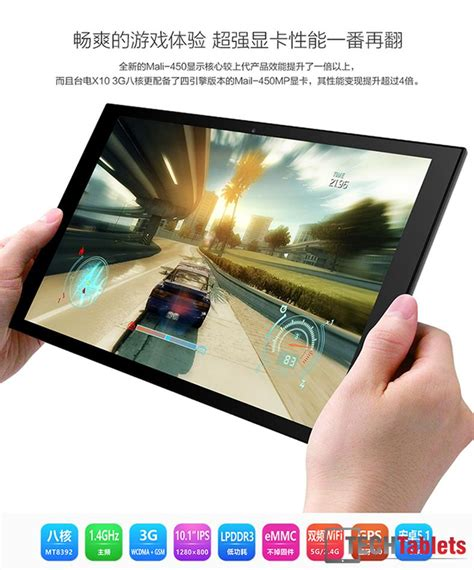 Tablet Teclast teclast x10 3g budget 10 1 quot 3g tablet with dual band wifi techtablets