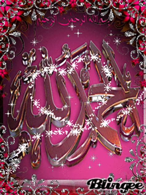 themes quran allah muhammed islamic theme islam picture 104461517