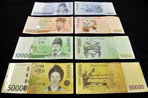 currency krw south korean won jennie mckie
