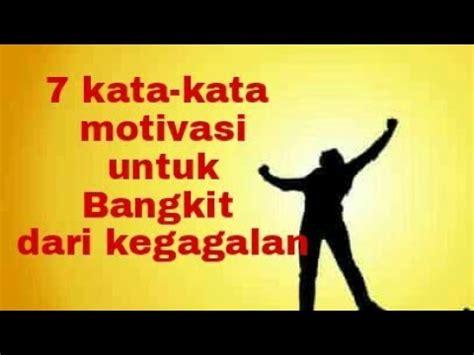 kata kata motivasi  bisa membuat  bangkit