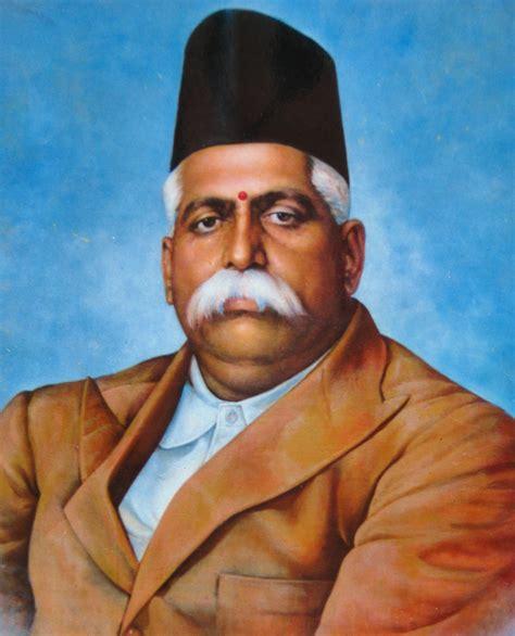 dr hedgewar biography in hindi bali ram biography