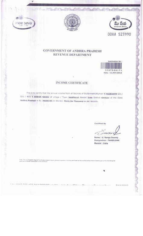 self certification form template seodiving com