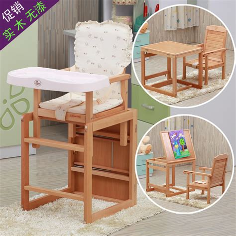 Baby Dining Chair Valley Child Dining Chair Solid Wood Baby Dining Chair Multifunctional Combination Baby Dining