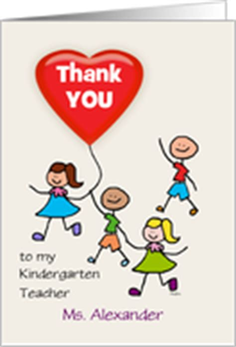 Thank You Note After Kindergarten Thank You Kindergarten Cards From Greeting Card Universe
