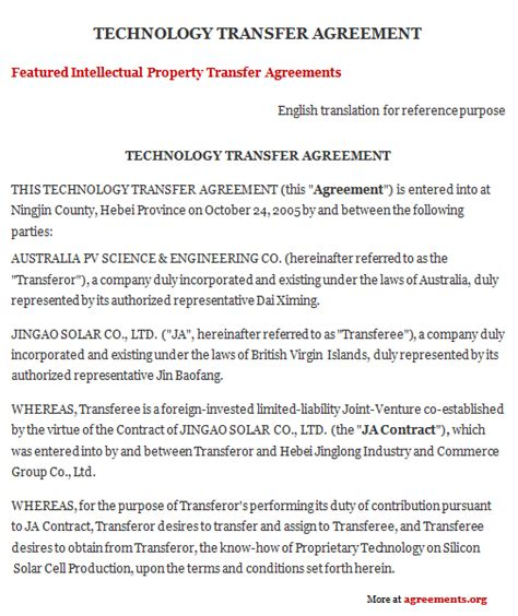 technology license agreement template technology transfer agreement sle technology transfer