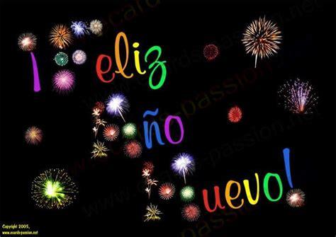 imagenes de navidad y nuevo año feliz a 241 o nuevo 1 de enero 32 fotos imagenes y carteles