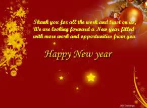 Business new year wishes messages greetings and wishes messages