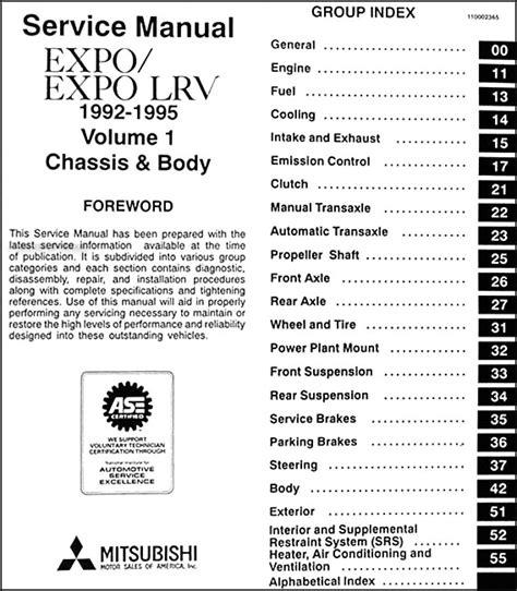 automotive service manuals 1992 mitsubishi expo electronic toll collection 1992 1995 mitsubishi expo expo lrv service shop manual original 2 volume set