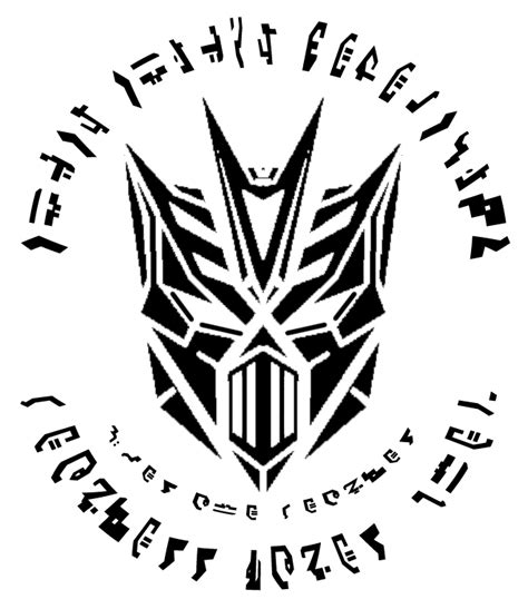 decepticon tattoo designs decepticon by jonathandraco on deviantart