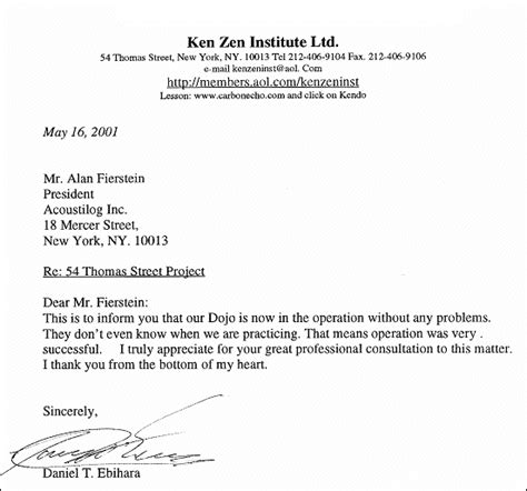 Rental Letter Of Standing Acoustilog Incorporated Testimonial Letters