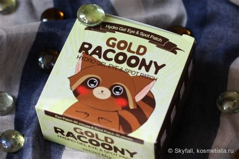 Secret Key Gold Racoony корейские патчи под глаза secret key gold racoony hydro gel eye spot patch отзывы косметиста
