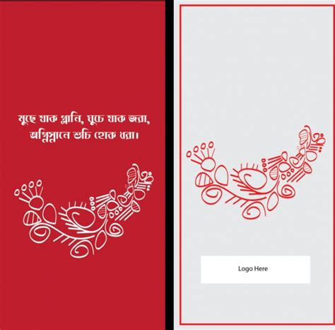 greeting card template adobe illustrator illustrator greeting card template 28 images greeting