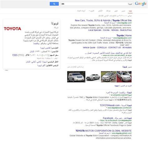 toyota company information 100 toyota company information toyota strategies