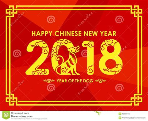 happy new year ministry of culture celebration for happy new year 2018 card with